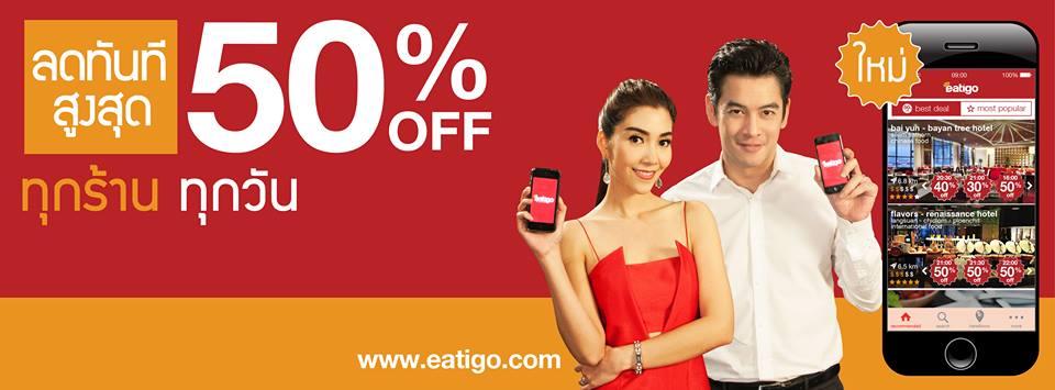 bangkok dating app